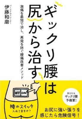 books-011